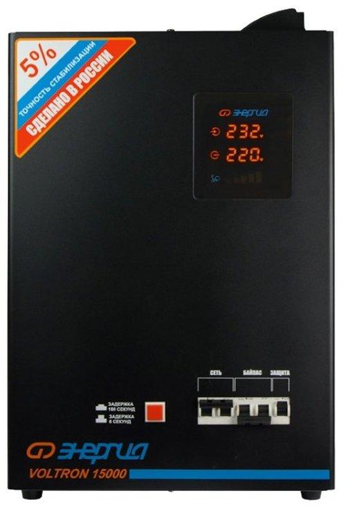 Энергия Voltron 15000 (HP)